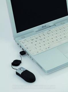 Mini arvutihiir Yoiko